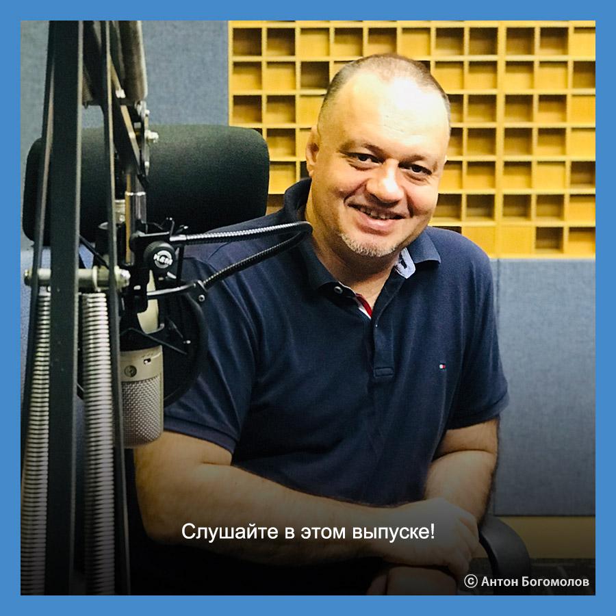 Музыкант Антон Богомолов из России