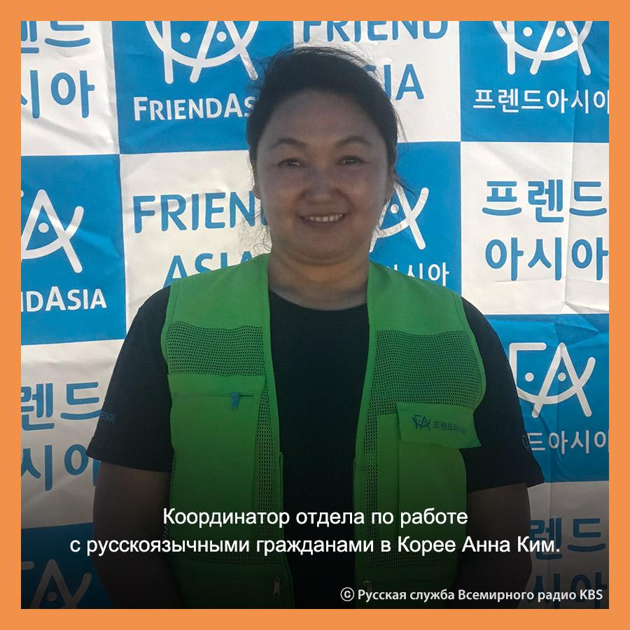 Первый фестиваль «Дружба» в Сеуле
