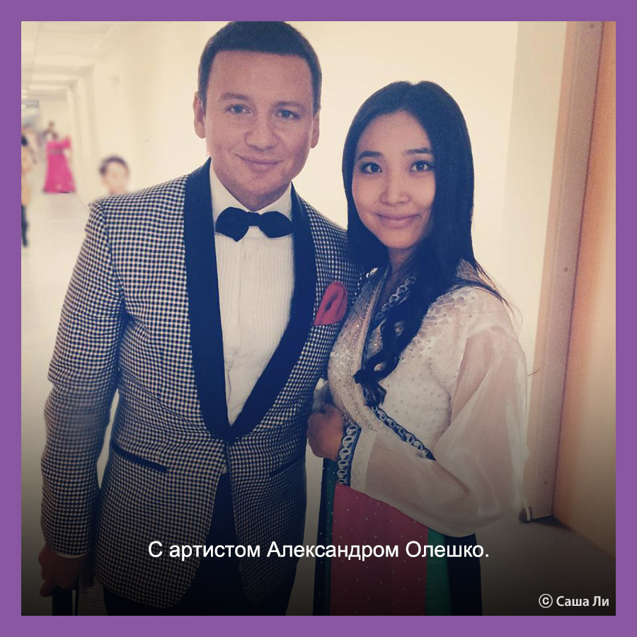 Певица  Саша Ли из Узбекистана