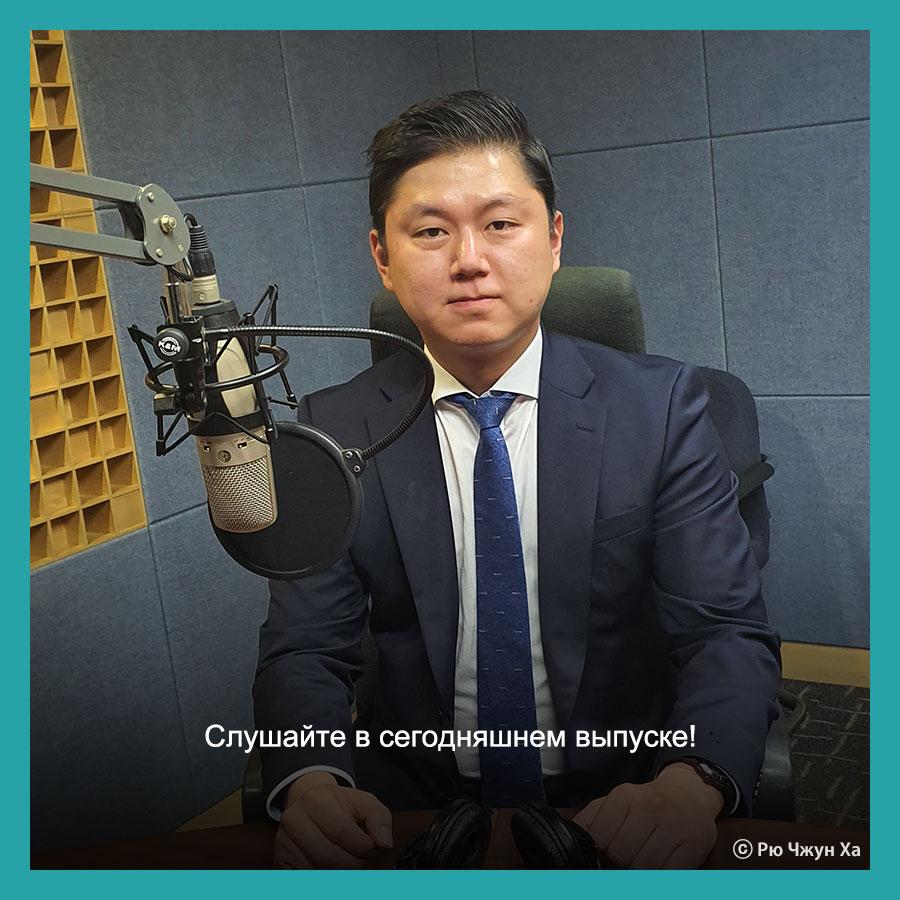Юрист по корпоративному праву Рю Чжун Ха