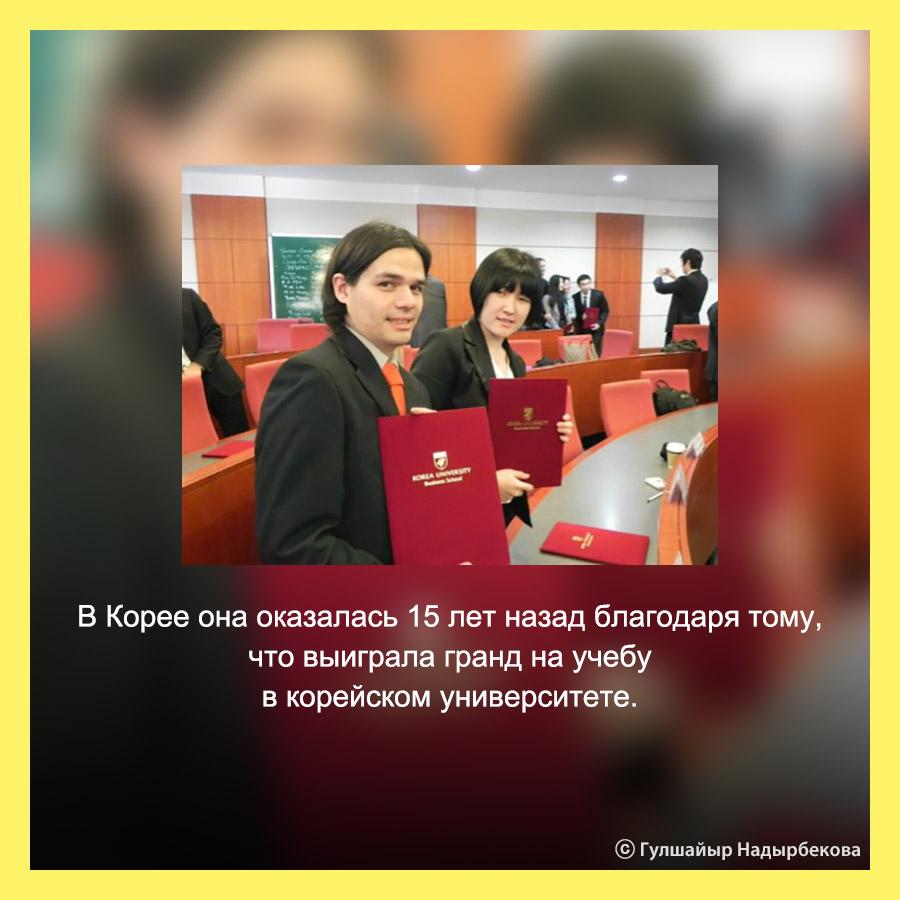 """Директор переводческо-туристической компании """"NAG Group"""" Гулшайыр Надырбекова. Часть 1."""
