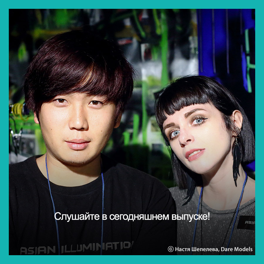 Fashion фотограф Настя Шепелева из России. Часть 2.