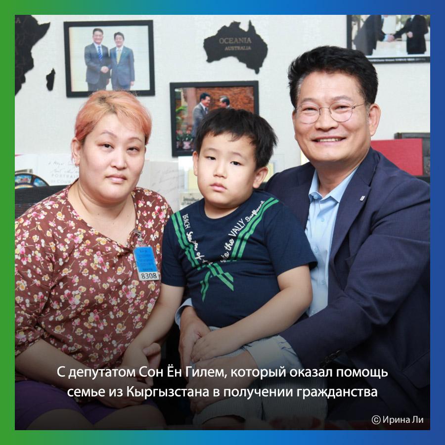 Общественно-политический деятель Ирина Ли из России