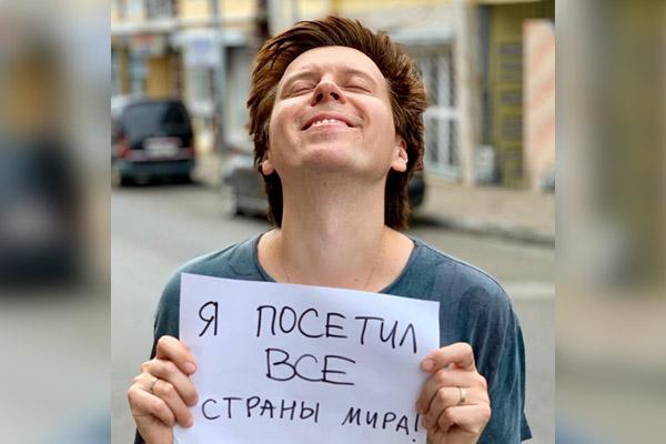 Путешественник и исследователь Михаил Зарубин  из России. Часть 1