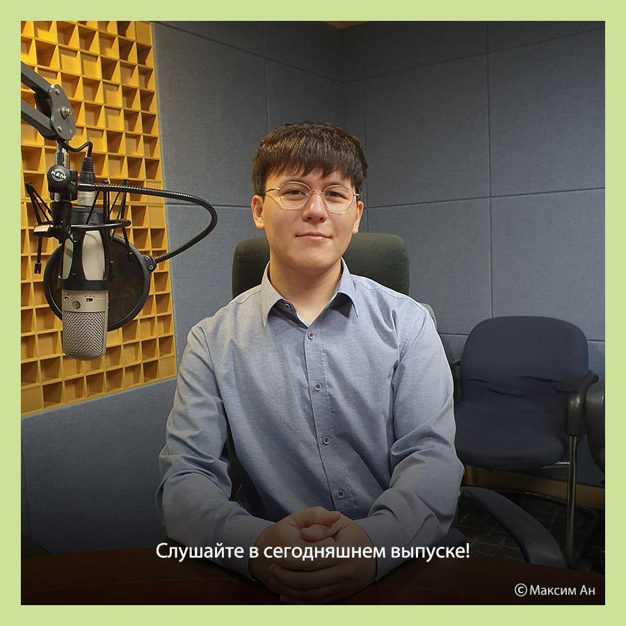 Гид-переводчик Максим Ан. Часть 2.