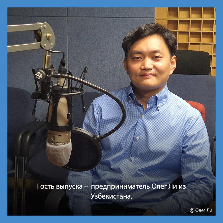 Участница Сеульской международной книжной выставки - 2020  - литературный переводчик Сын Чжу Ён .