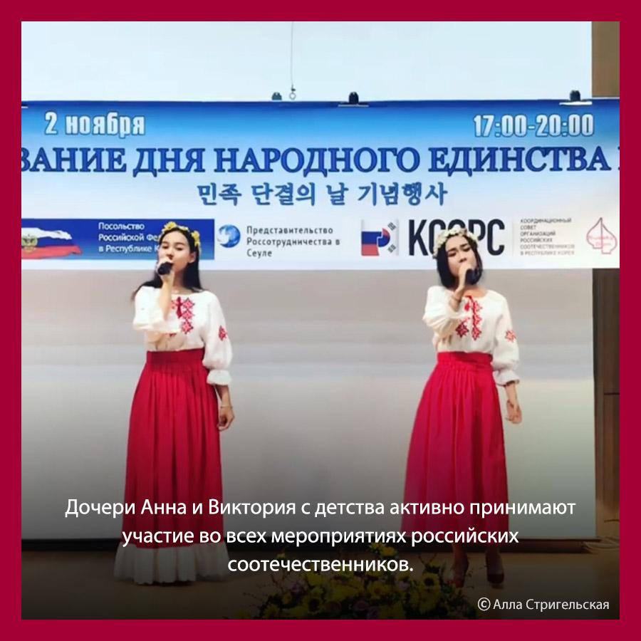 Искусствовед Алла Стригельская из Белоруссии.