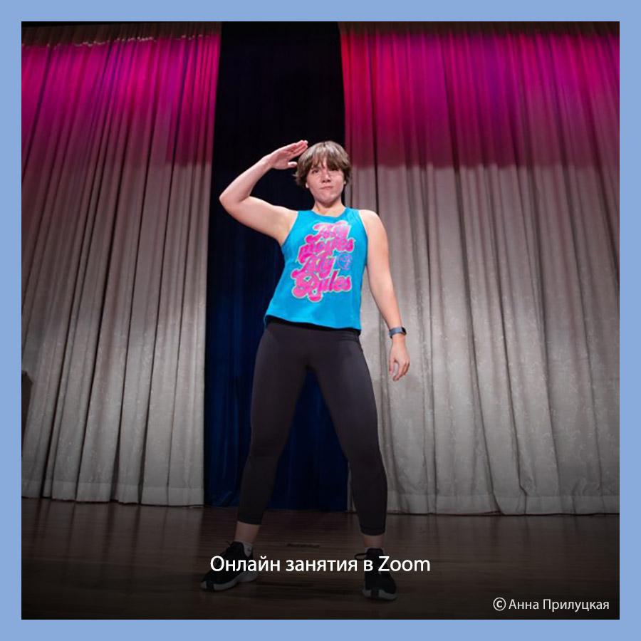 Фитнес – тренер Анна Прилуцкая из России.