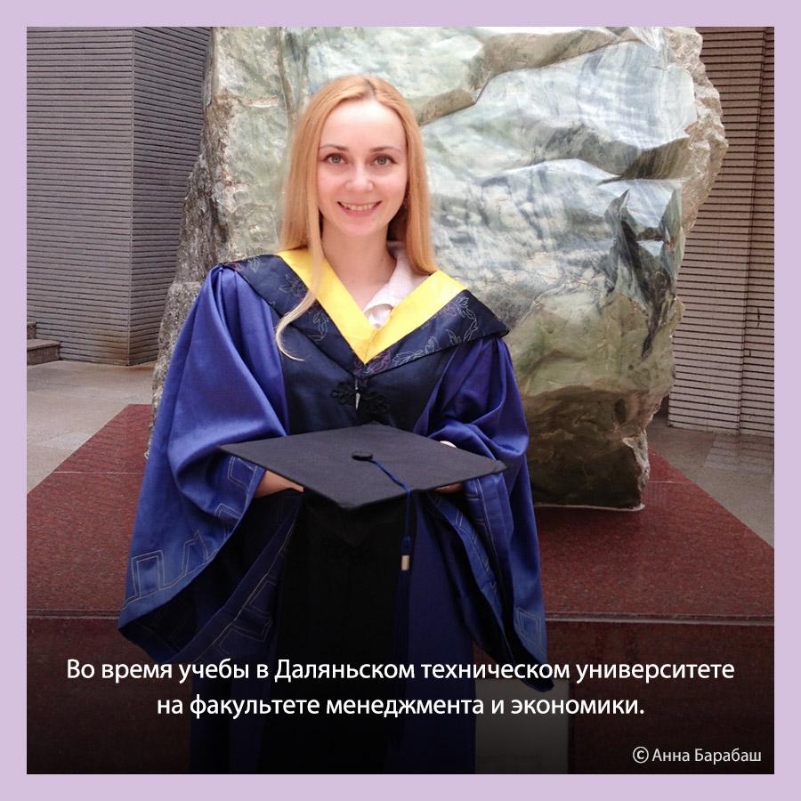 Анна Барабаш из России. Часть 1.
