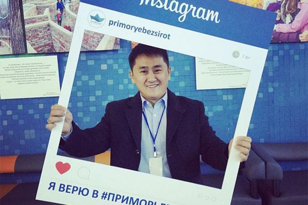 Руководитель общественной организации «Приморье без сирот» Сергей Ким из России, Часть 2