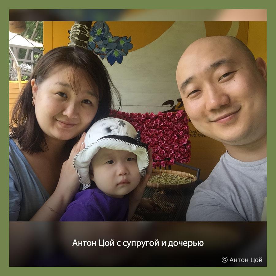 Антон Цой из Кыргызстана