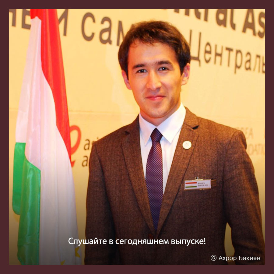 Председатель Совета иностранных резидентов г. Сеула Ахрор Бакиев из Таджикистана, Часть 1