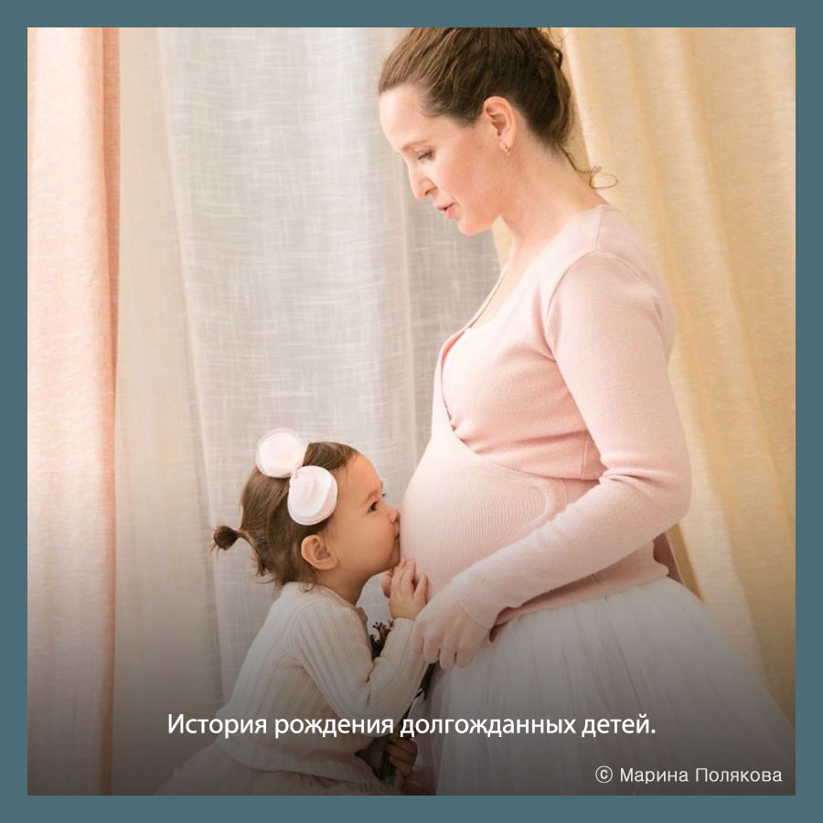 Директор компании медицинского туризма «Минга» Марина Полякова из России, Часть 2
