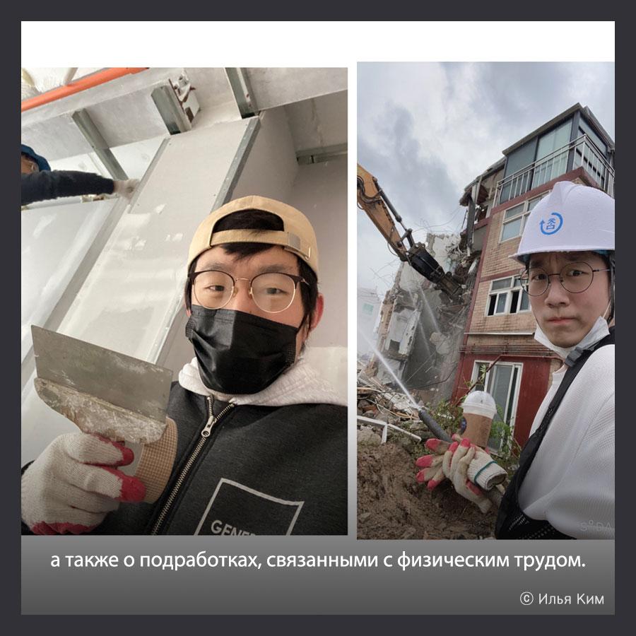 Илья Ким из Казахстана