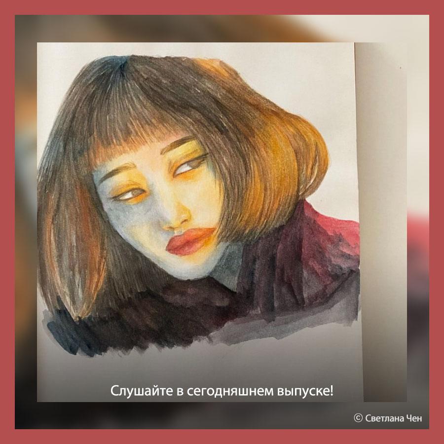 Светлана Чен из Украины