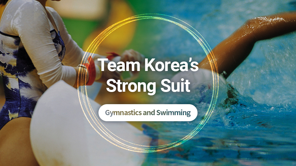 Team Korea's Strong Suit: Gymnastics and Swimming