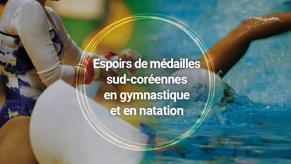 Espoirs de médailles sud-coréennes en gymnastique et en natation