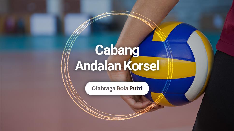 Cabang Andalan Korsel : Olahraga Bola Putri