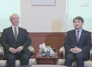 Правительство РК выразит официальный протест по поводу действий Токио в отношении «заявления Коно»
