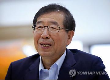 Мэр Сеула выступил за расширение обменов между Югом и Севером