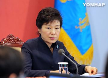 New York Times: Пак Кын Хе может стать последним президентом РК, стремящимся к воссоединению Кореи