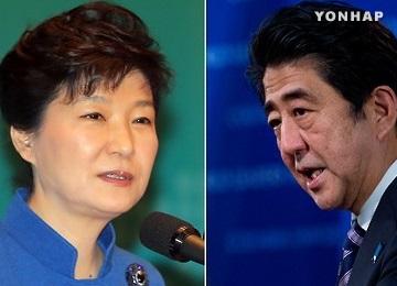 Пак Кын Хе: 2015 год даёт «исторический шанс» для улучшения отношений между Сеулом и Токио