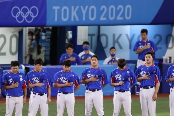 هزيمة فريق البيسبول لكوريا الجنوبية أمام جمهورية الدومينيكان