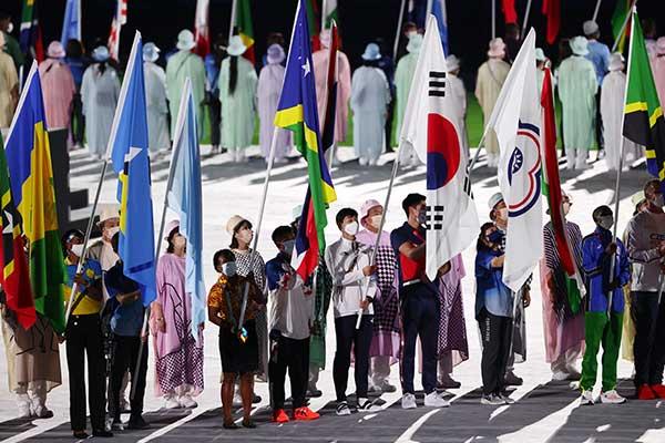 Olimpiade Tokyo 2020 Telah Berakhir, Korea Selatan Duduki Peringkat ke-16