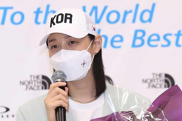Türkische Organisation dankt für Spende von Setzlingen durch Fans von Volleyball-Star Kim Yeon-kyoung