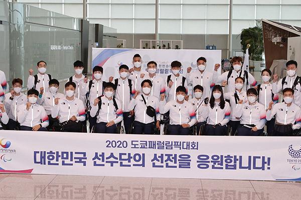 Hauptkontingent des südkoreanischen Paralympics-Teams nach Tokio aufgebrochen