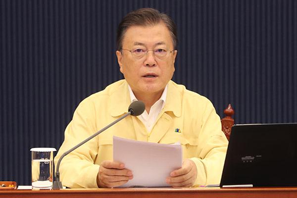 Tổng thống Moon Jae-in gửi điện chúc mừng 4 vận động viên giành huy chương Paralympic Tokyo