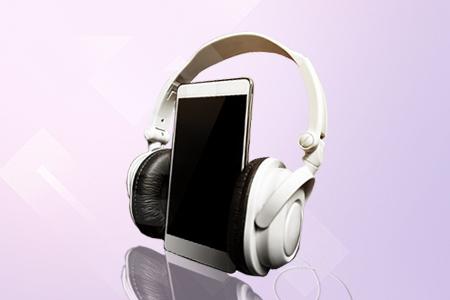 Unterwegs mit Musik