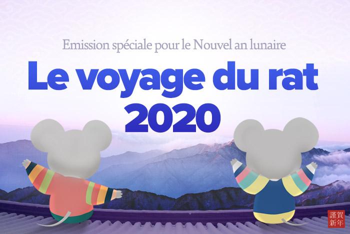 Le voyage du rat 2020