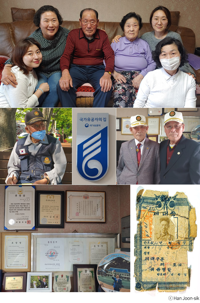 70th Anniversary of the Korean War 3