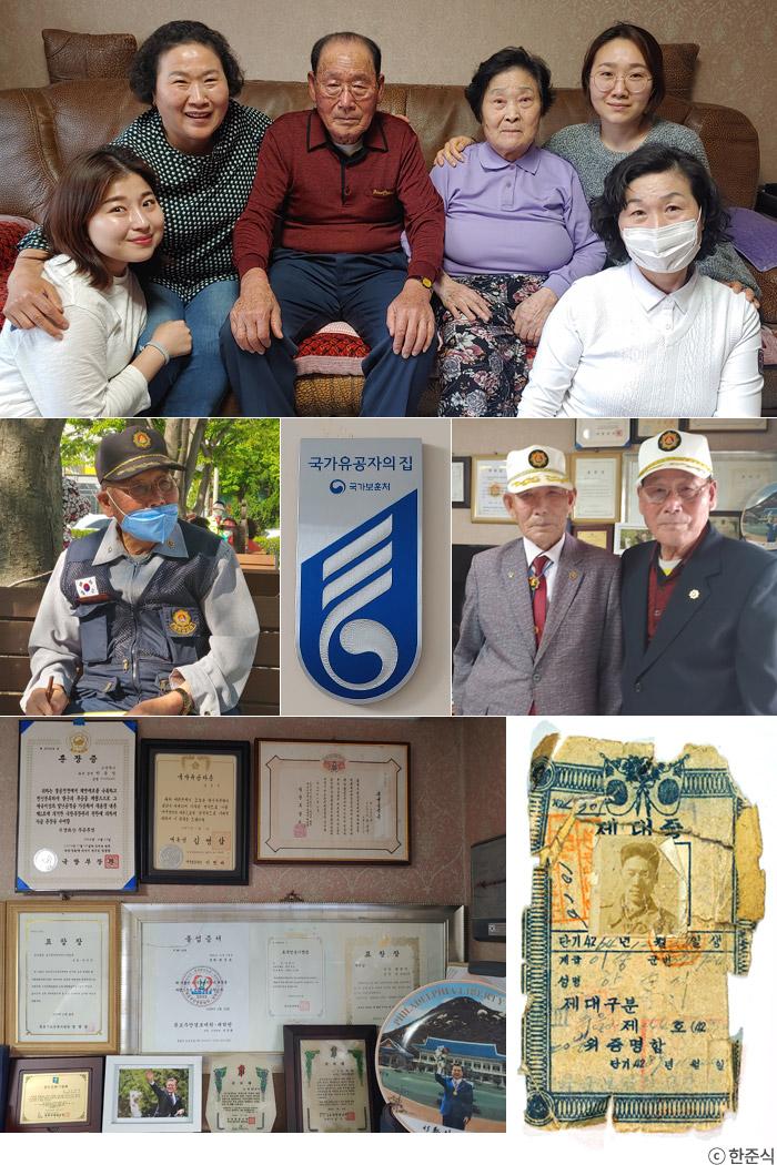 70th Anniversary of the Korean War 3
